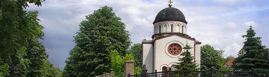 crkva svetog preobrazenja gospodnjeg sokobanja